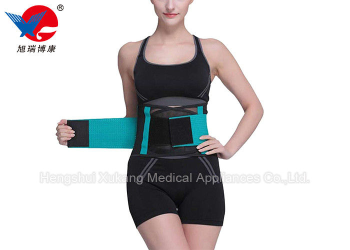 Colorful Ladies Curves Waist Trimmer Belt Good Air Permeability Prevent Sports Injuries